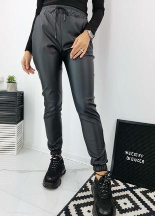 Джогеры штаны кожаные женские с карманами черные