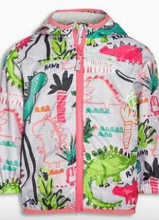 Куртка ветровка с динозавриками 4-5 лет