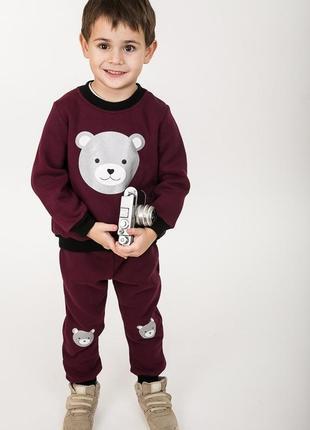 Детский трикотажный костюм утепленный с мишкой