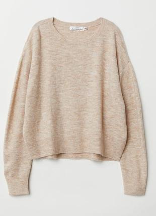 Бежевый свитер, джемпер h&m / s