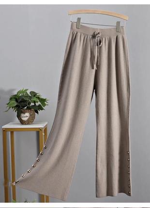 Трикотажные кюлоты, укорочённые штаны бежевые