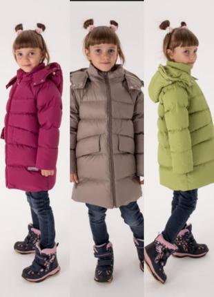 Пальто зимнее 104-122 р-р