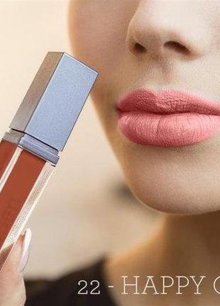 Матовая стойкая жидкая помада aden cosmetics 7 ml 22 к.4083