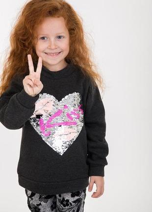 Детский свитшот со звездой с пайетками с начесом