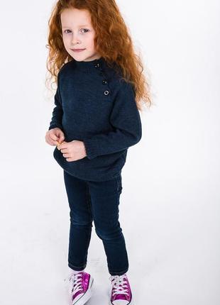 Детский вязаный джемпер под джинс с пуговицами вверху
