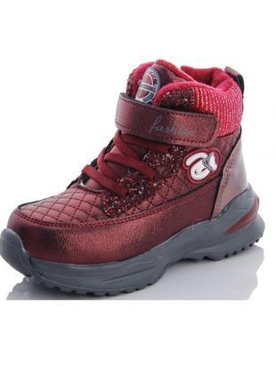 Классные демисезонные ботинки на флисе 26-31р