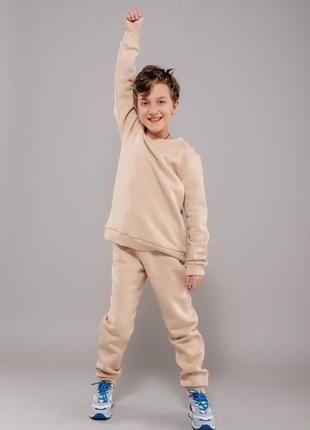 Детский спортивный костюм трикотажный на манжетах