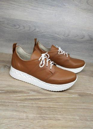 Кожаные коричневые кроссовки!распродажа последних!