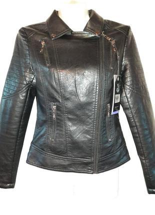 Куртка кож зам,yarina