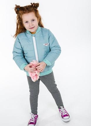 Детский бомбер из плащевки утепленный