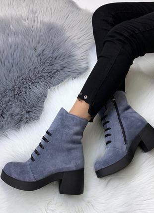 Ботинки високие замша