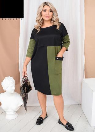 Платье женское трикотажное размеры: 48-64