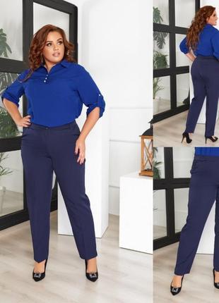 Штани/брюки женские