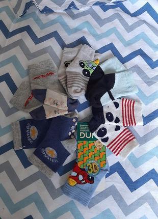 Носочки шкарпетки