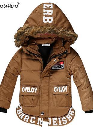 Зимнее пальто унисекс. качество отличное! новое!