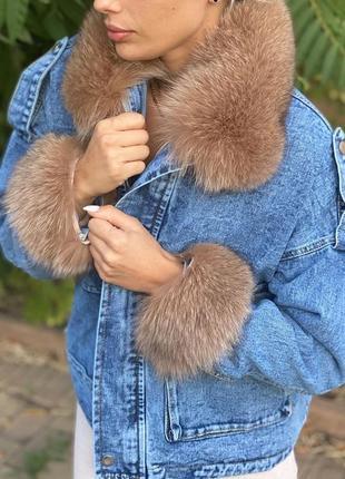 Стильные джинсовки джинсовые куртки с натуральным мехом, s-xl