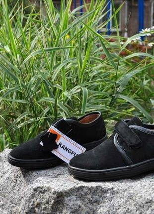 Невероятные туфли для мальчиков