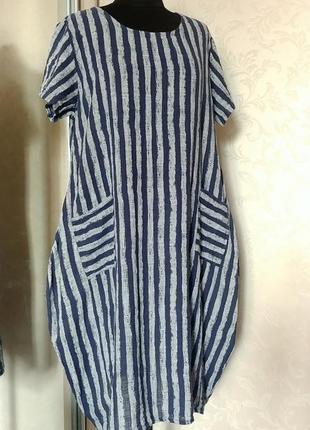 Италия свободное платье кокон боченок баллон в полоску хлопок батал