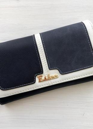 Элегантный кошелёк на кнопке