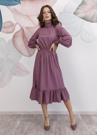 Темно-сиреневое платье с высоким воротником
