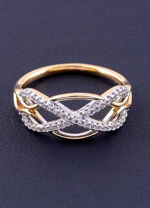 Кольцо 'xuping' фианит (позолота/родий) 0888000.