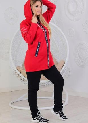 Женский утепленный костюм с удлиненной курткой (3381)