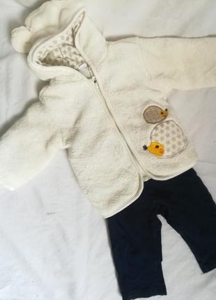 Комплекту одягу
