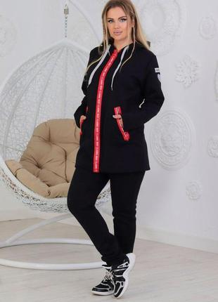 Женский утепленный костюм с удлиненной курткой