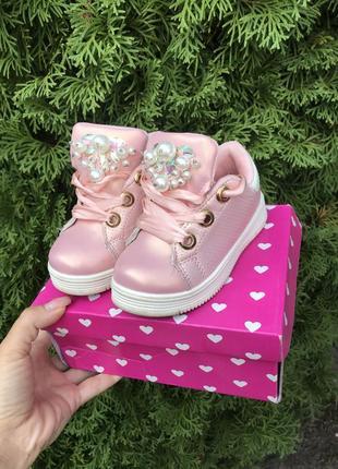 Детские туфельки хайтопы кроссовки туфли с бусинами