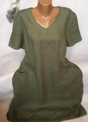 Шикарное стильное платье в пол , лён 100%