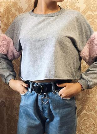 Серый свитшот с пушистыми вставками на рукавах🖤