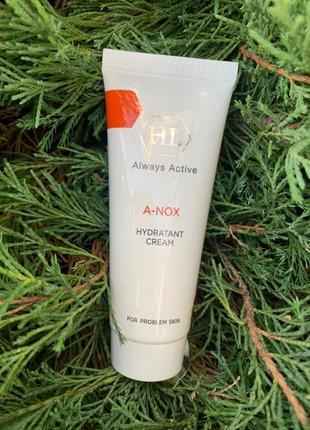 A-nox hydratant cream - увлажняющий крем для проблемной кожи holy land.
