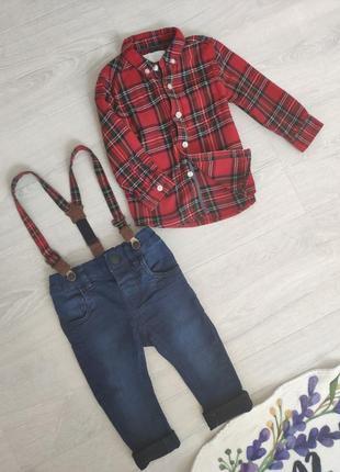 Next костюм мальчику в клетку джинсы рубашка новогодний 9-12 мес.