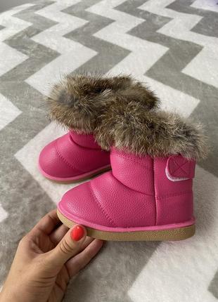 Зимние ботиночки для девочки енот мех