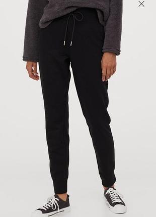 Спортивние штани джогери h&m xs