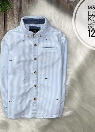 Красивая рубаха для мальчика m&s