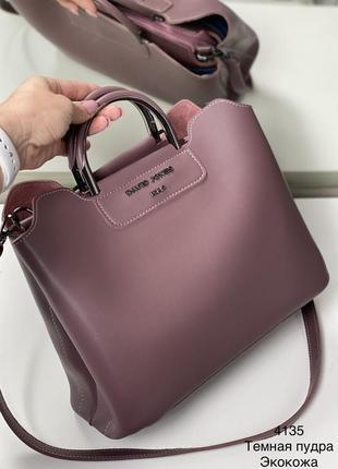 Новинка, стильная сумка