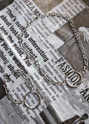 Комплект бижутерии серебристый: ожерелье колье цепочка с подвеской кольцо и браслет