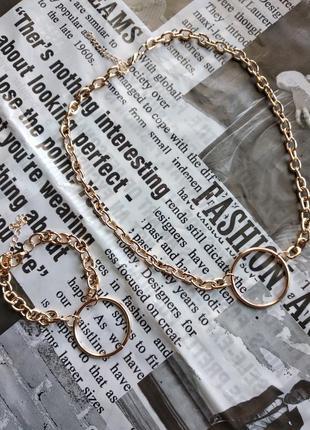 Комплект бижутерии золотистый: ожерелье колье цепочка с подвеской кольцо и браслет