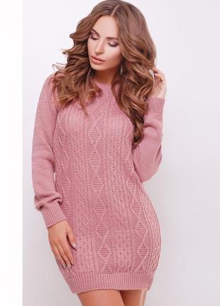 Тёплое вязаное пудровое платье