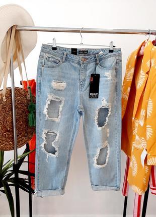 Новые рваные джинсы бойфренды от only