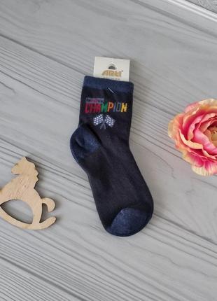 Синие носки на мальчика 7-8 лет, турция арти