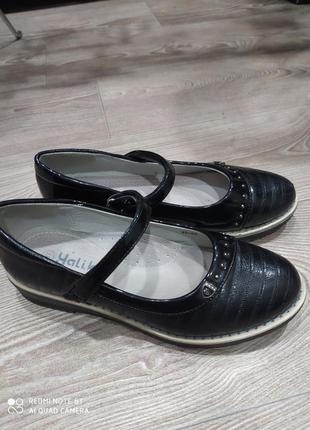 Класичні туфлі!