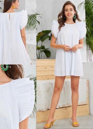 Белоснежное платье гофре от zara