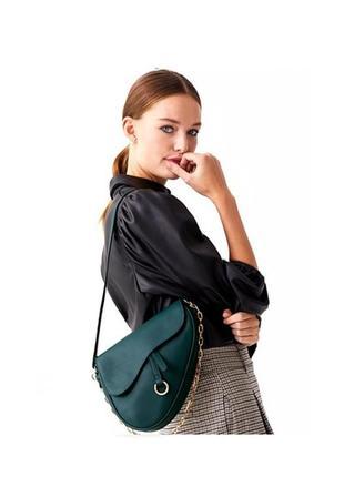 Асимметричная сумочка-сэдл