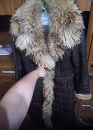 Дублёнка кожаная куртка