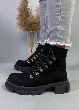 ❤️ женские натуральные замшевые ботинки деми зима