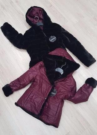 Двухсторонняя двостороння куртка