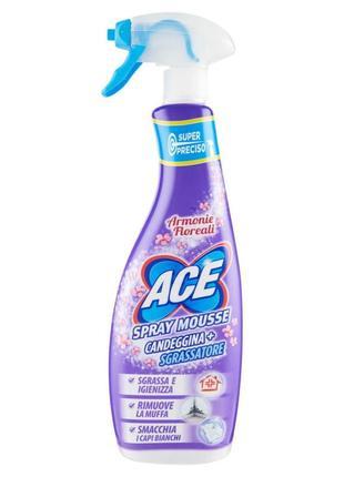 """Ace спрей - мус отбеливатель + обезжириватель """"цветочная гармония"""" 750 мл"""