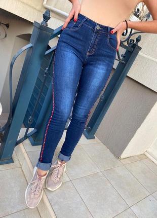 Женские стрейчевые осенние джинсы 25,26,27,28,29,30